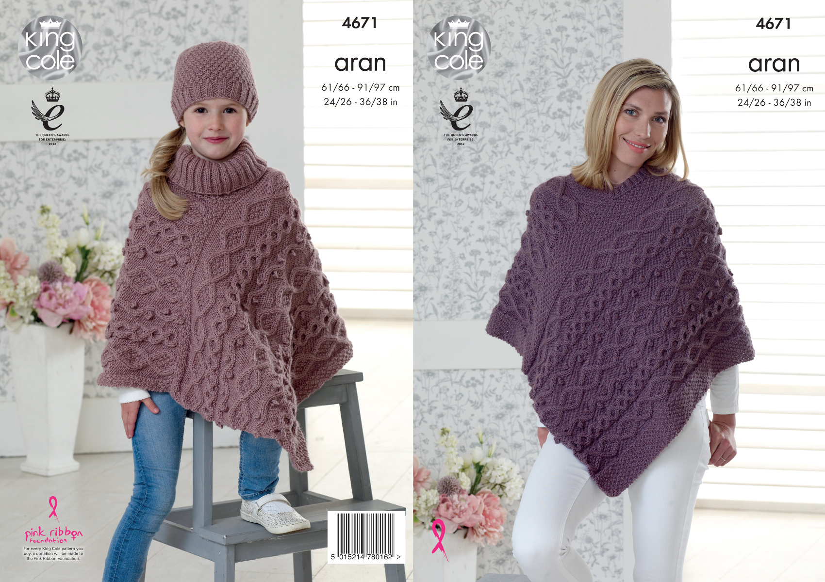 Aran Knitting Patterns Free King Cole Ladies Girls Aran Knitting Pattern V Or Polo Neck Poncho