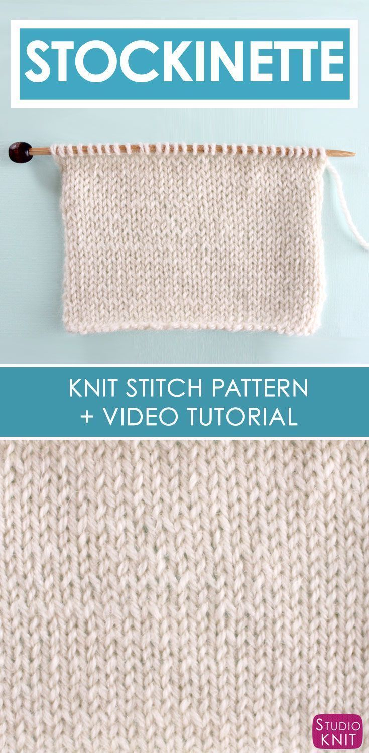 Begginer Knitting Projects Learning How To Knit The Stockinette Stitch Pattern With Knit Stitch