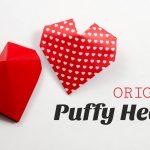 Diy Origami Heart Origami Puffy Heart Instructions 3d Paper Heart Diy