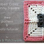 Granny Square Crochet Pattern Ribbed Cross Granny Square Free Crochet Pattern Photo Tutorial