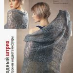 Mohair Knitting Patterns Shawl Tricot Et Compagnie Chle Dentelle Gris En Mohair Knitted Shawls
