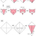 Origami For Beginners Step By Step Halloween Origami Learn How To Make Halloween Themed Origami