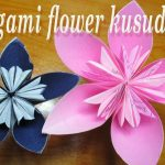 Origami Kusudama Flower How To Make How To Make Origami Kusudama Flowereasy Origami Flower Instructions