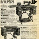 Sewing Printables Free Vintage Free Vintage Treadle Sewing Machine Images Old Design Shop Blog