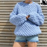 Sweater Knitting Patterns Seriously Chunky Free Sweater Knitting Pattern Knitting Bee